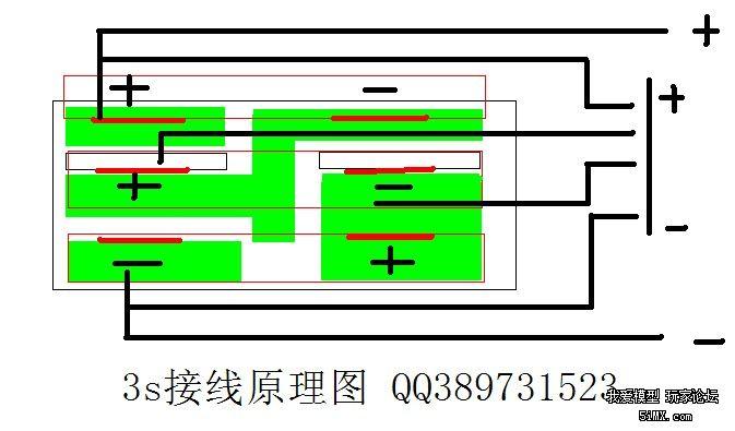 3s电池接线图
