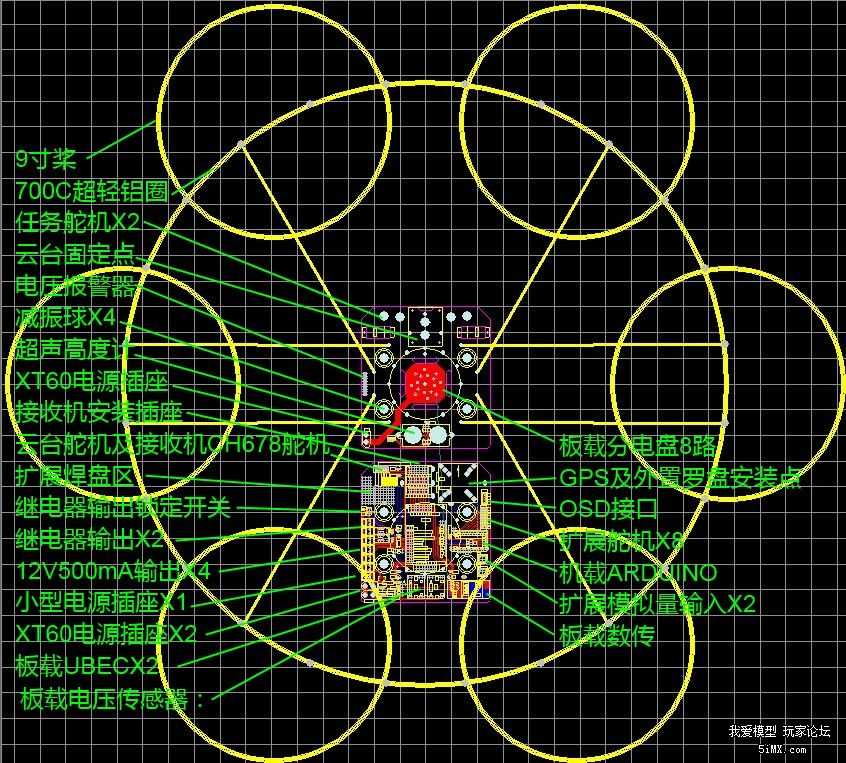 apm7334应用电路图纸