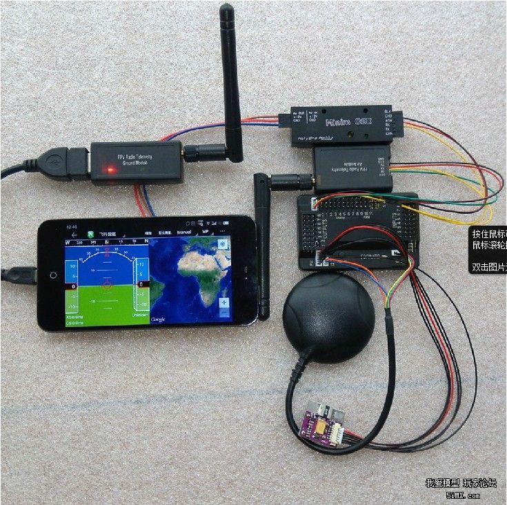amp飞控电路图