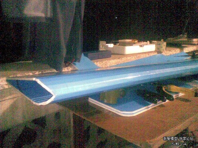 kt板做飞机机翼的翼型