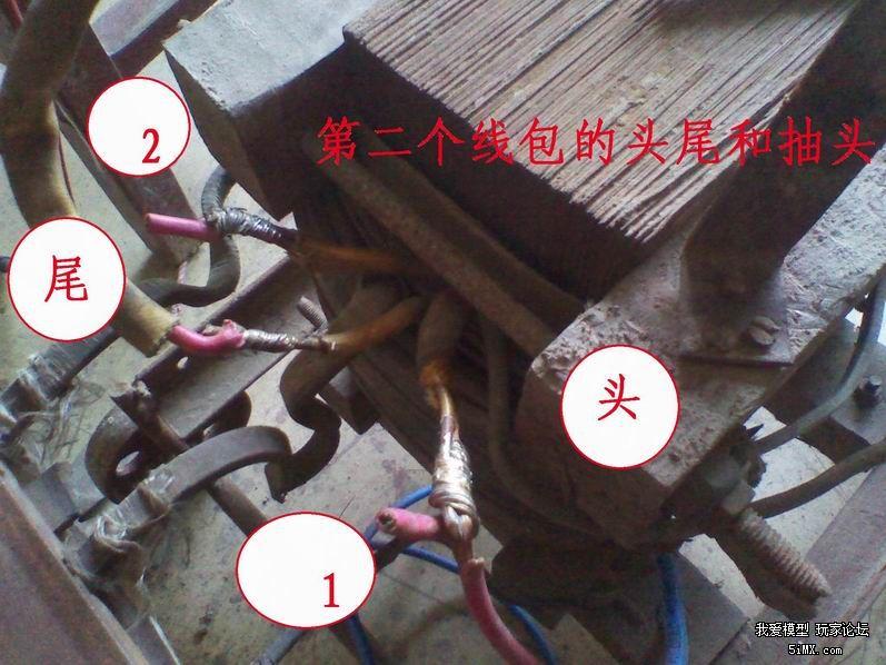 xb6电焊机绕组抽头接线图