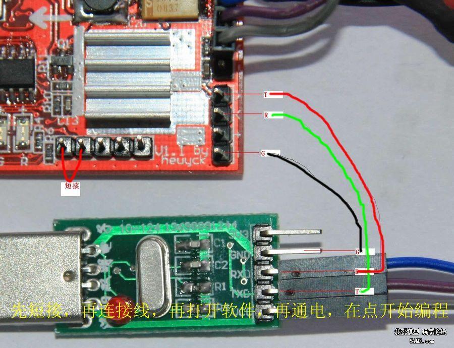 电路板 900_690